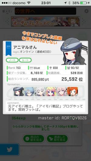 20171016230146