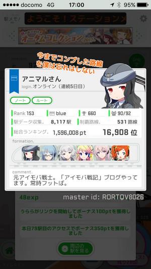 20171017170029