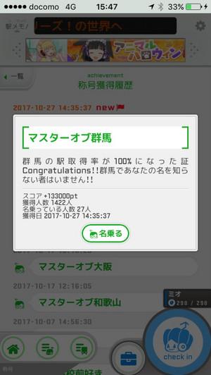20171027154707