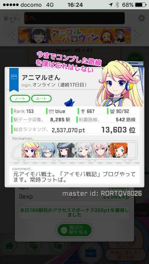 20171029162454