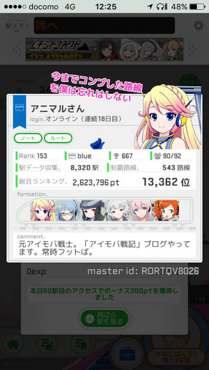 20171030122533