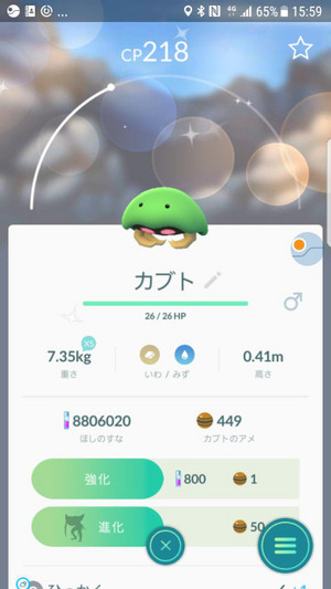 Screenshot_20180527155918