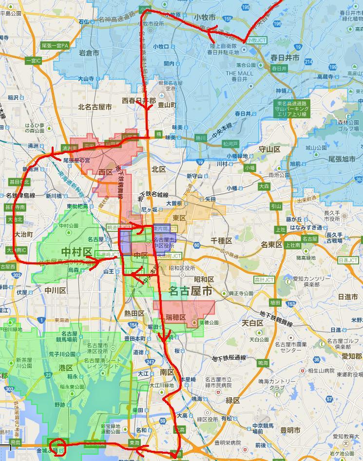 Nagoya12