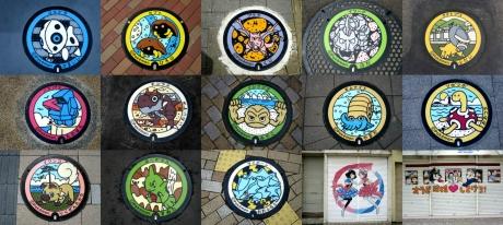 Iwate_20200629221901