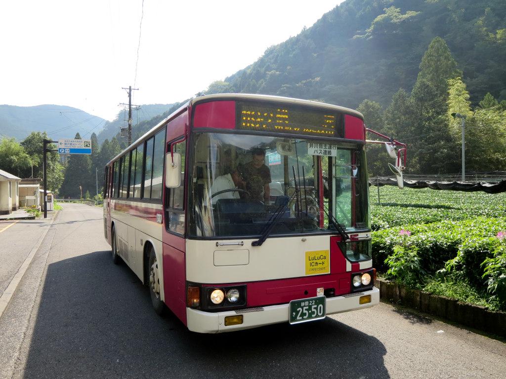 井川地区自主運行バス